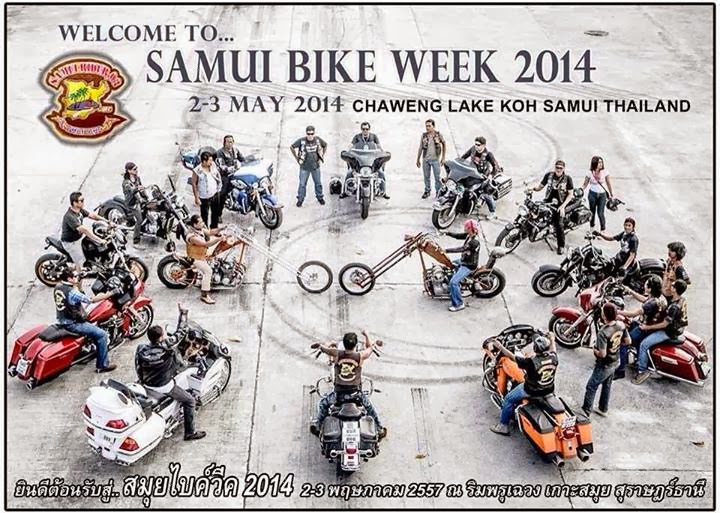 Samui Bike week 2014.jpg