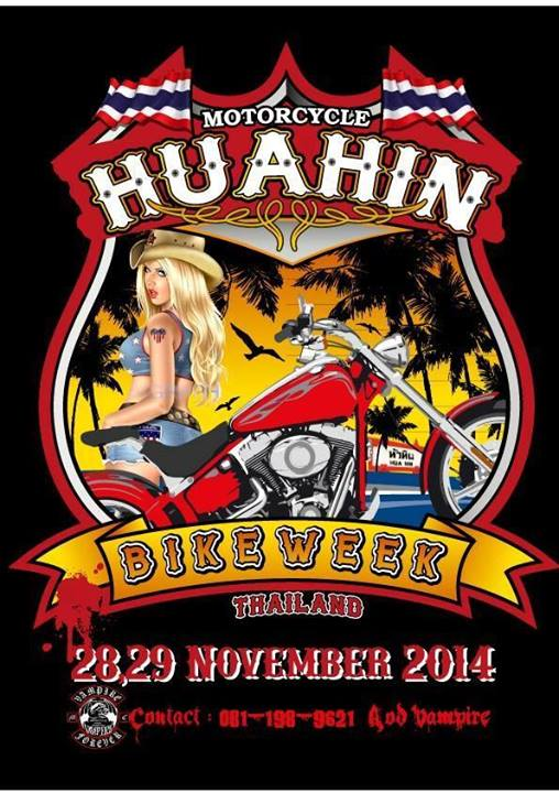 Hua-Hin-Bike-Week-2014.jpg