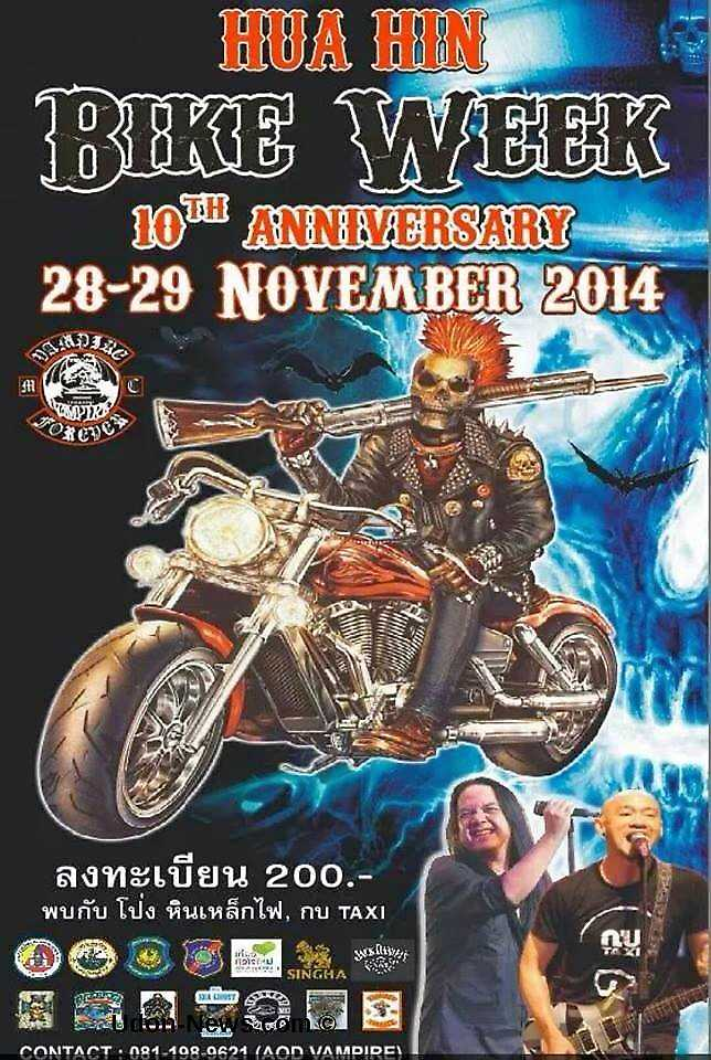 Hua-Hin-Bike-Week-2014a.jpg