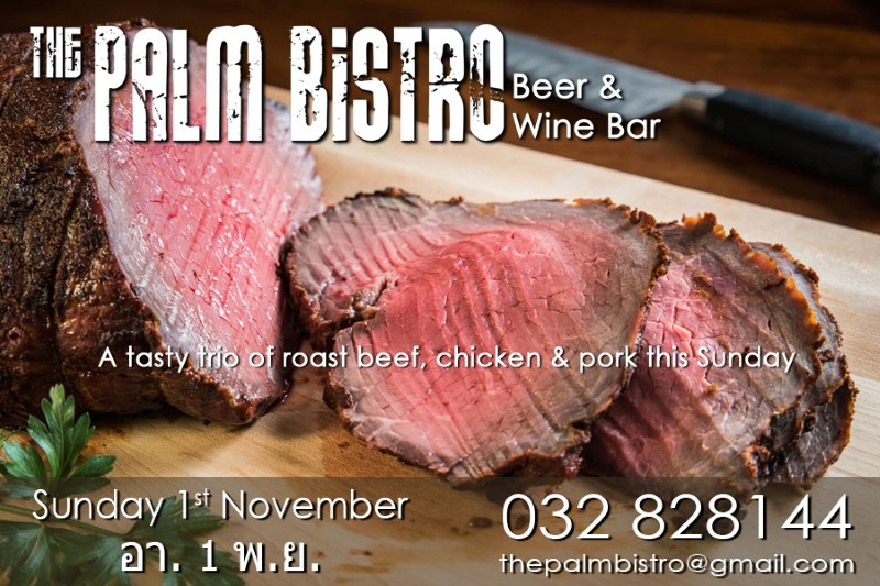 Sunday Roast - 1st November 2015 (Custom).jpg