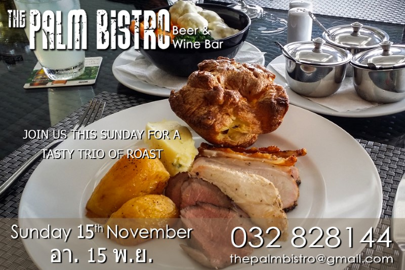Sunday Roast - 15th November 2015 (Custom).jpg