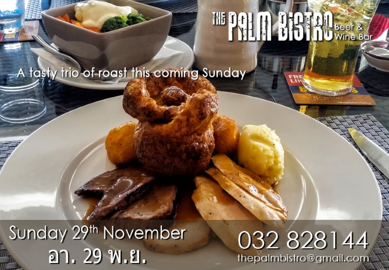 Sunday Roast - 29th Nov 2015 (Custom).jpg