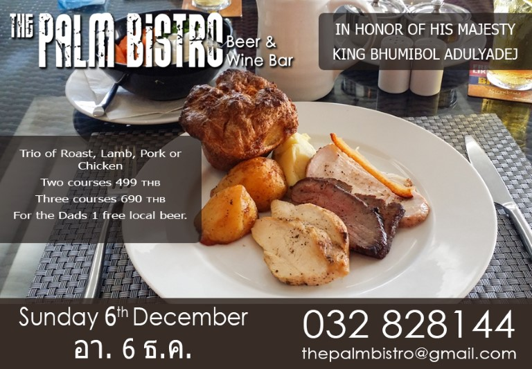Sunday Roast - 6th December 2015 (Custom).jpg