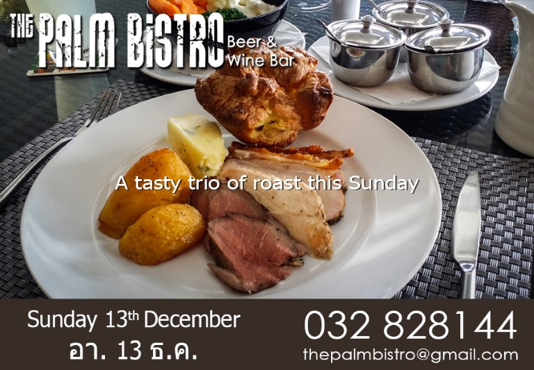 Sunday Roast - 13th December 2015 (Custom).jpg