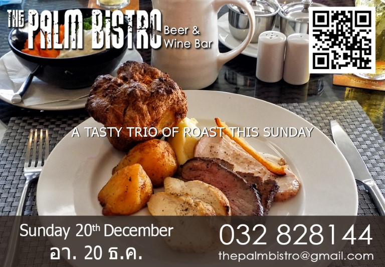 Sunday Roast 20th December 2015 (Custom).jpg