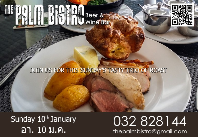 Sunday Roast - 10th January 2016.jpg