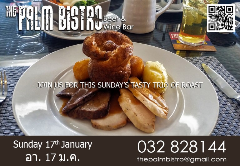 Sunday Roast - 17th January 2016.jpg
