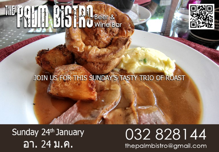 Sunday Roast - 24th January 2016.jpg