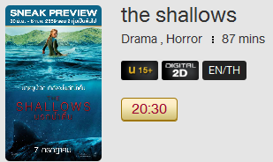 The_Shallows.png