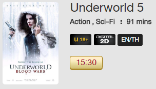 Underworld_Blu.png