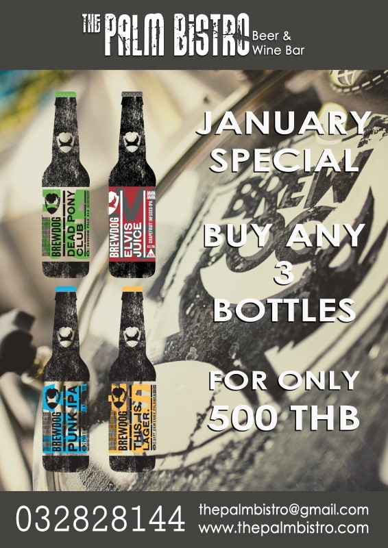 201701 - Craft Beer Promotion (Custom).jpg