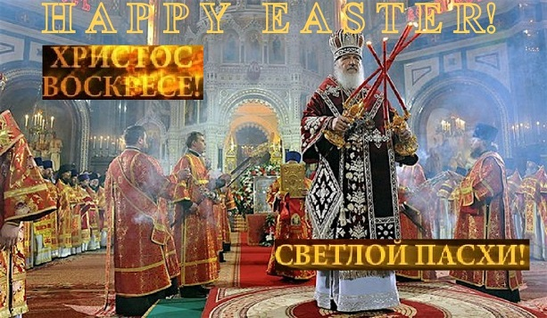 Easter, Orthodox 2 - Copy.jpg