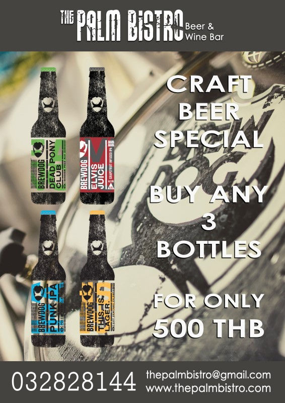 20170501 - Craft Beer Promotion (Custom).jpg