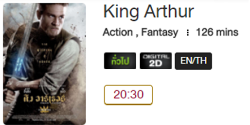 King_Arthur_MV.png