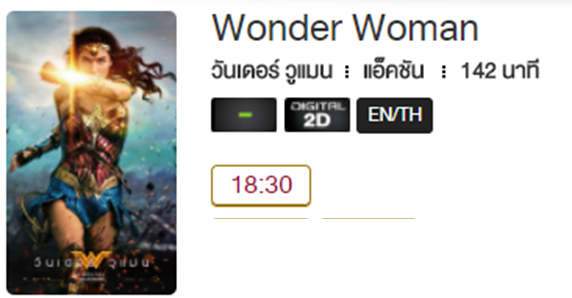 Wonder_MV.png