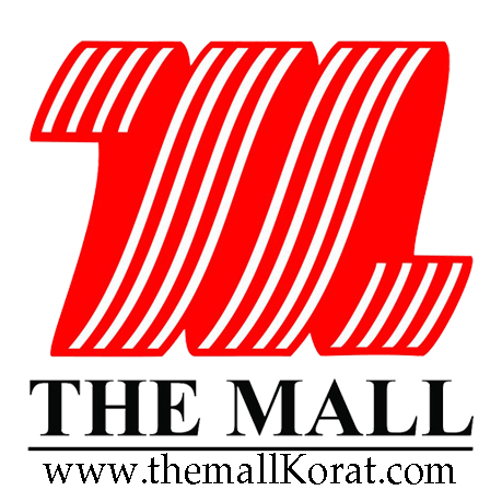 The Mall Korat.jpg