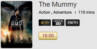 The_Mummy_Blu.png