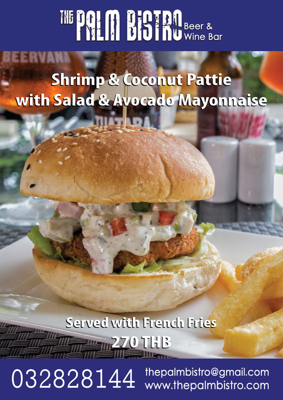 Shrimp-&-Coconut-web.jpg