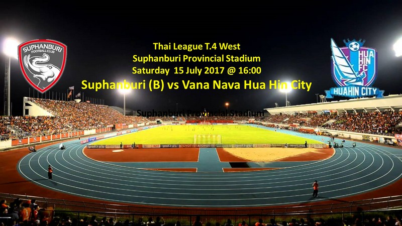 Suphanburi_Cover.jpg
