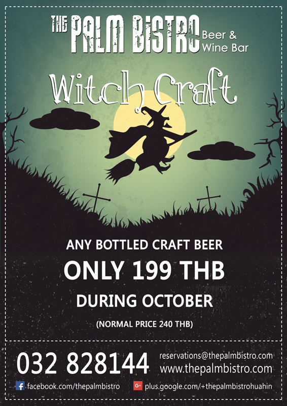20171001---October-Witch-Craft.jpg