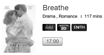 Breathe_MV.png