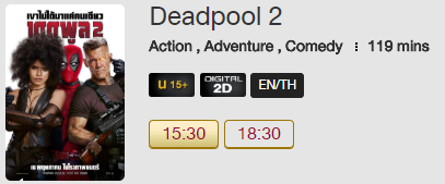 Deadpool_MV.png