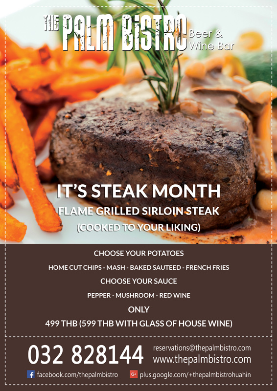 20180801-Steak-Month.jpg