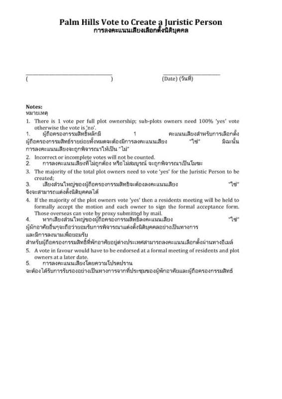 Juristic_Person_Ballot_Paper_Thai_version_Page_2.jpg