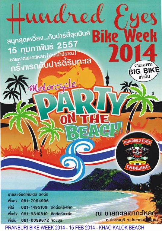 PRANBURI BIKE WEEK.jpg
